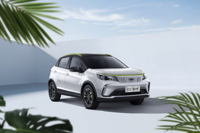 Geely's Geometry EX3: 'most affordable five-seater EV'